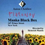 chekhov_platonov_featured
