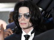 Michael_Jackson.jpg