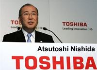 atsutoshi_nishida.jpg
