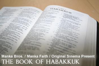 معانى كلمات سفر حبقوق