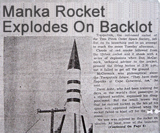 manka_rocket_explodes_1964_2